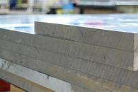 Плита (заготовка) алюминиевая Д16Т 75х100х500мм