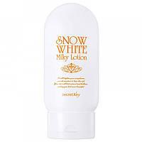 Лосьон для тела и лица с эффектом отбеливания Sеcret Key Snow White Milky Lotion 120 мл (8809305994616)