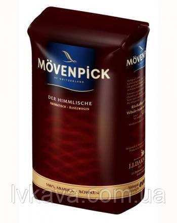 Кофе молотый Movenpick Der Himmlische ,  500г, фото 2