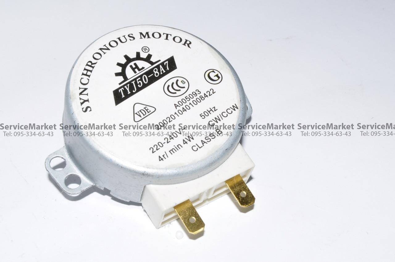 Моторчик двигатель микроволновой печи СВЧ для вращения тарелки 220V 4W