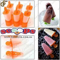 """Формочки для мороженого - """"Scoops"""" - 6 шт. + подставка!"""
