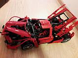 Конструктор 10571 Энцо Феррари Enzo Ferrari 1398 деталей, фото 3