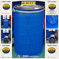 0342/1: Бочка (200 л.) б/у пластиковая ✦ Жидкое мыло