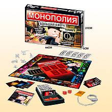 SC802E Игра Монополия, игровое поле, карточки, фишки, в кор-ке