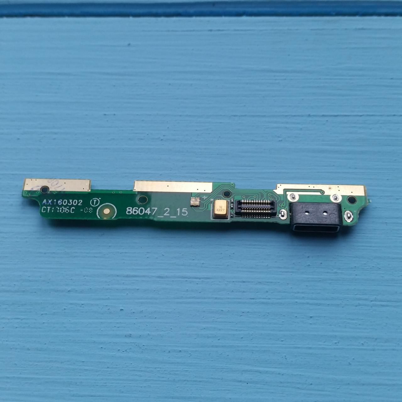 Шлейф для Xiaomi Redmi 2 коннектора зарядки,с компонентами