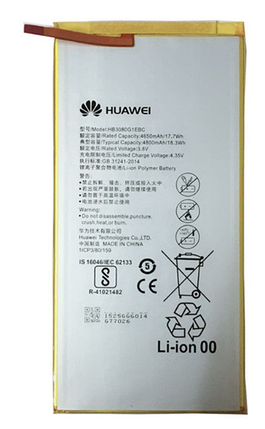 Батарея (Аккумулятор) для Huawei MediaPad T1 S8-701w HB3080G1EBW (4650 mAh), фото 2