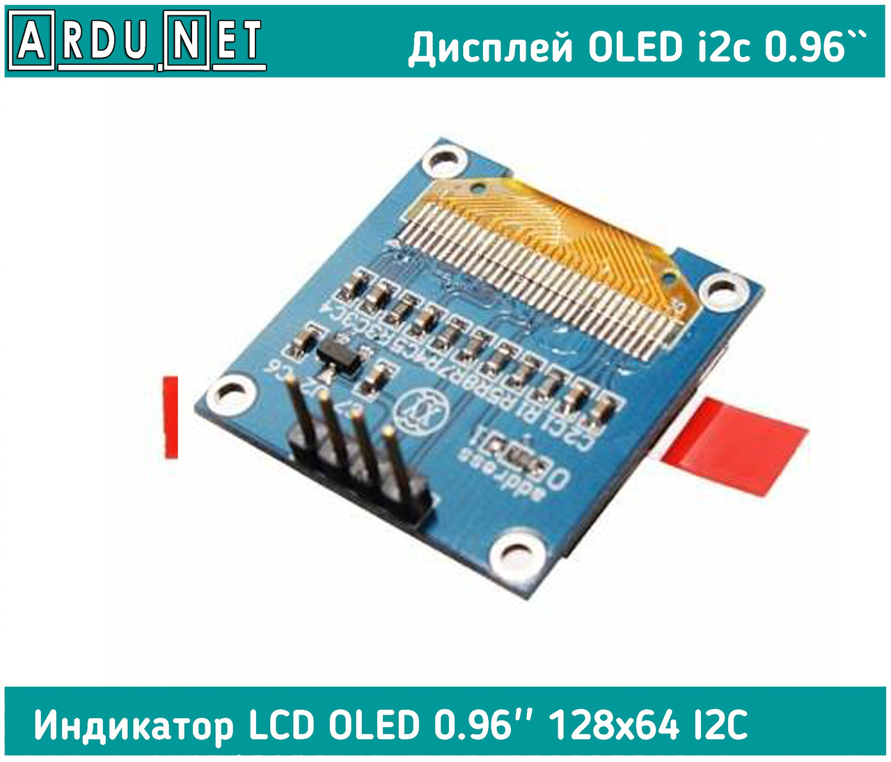 """0.96/"""" I2C IIC Serial 128X64 128*64 Blue OLED LCD LED Display  for STM32 Arduino"""