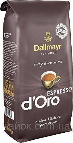 Кофе зерновой Dallmayr Espresso d'Oro 1 кг