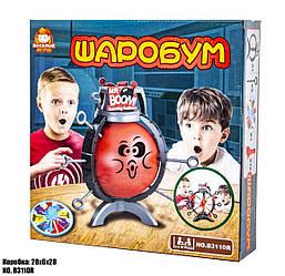 """Настольная игра """"Шаробум""""B3110R"""
