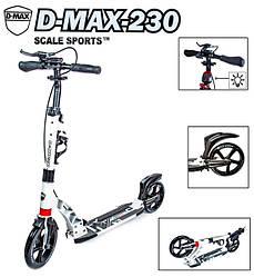 Двоколісний самокат Scale Sports. D-Max -230. White. Ручне гальмо!