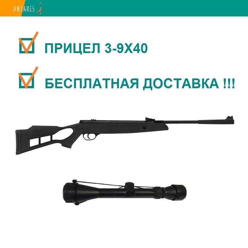 Пневматическая винтовка Hatsan Striker Edge с оптическим прицелом 3-9х40 перелом ствола 305 м/с