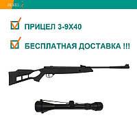 Пневматическая винтовка Hatsan Striker Edge с оптическим прицелом 3-9х40 перелом ствола 305 м/с, фото 1