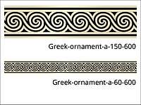 Декоративная стеклянная плитка для кухни, ванной, гостинной, салона Greek-ornament
