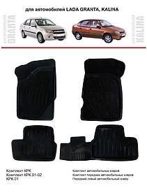 Резиновые коврики ВАЗ Калина 1119 2006- (хэтчбек) БРТ