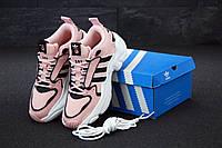 Кроссовки женские Adidas Consortium x Naked Magmur Runner