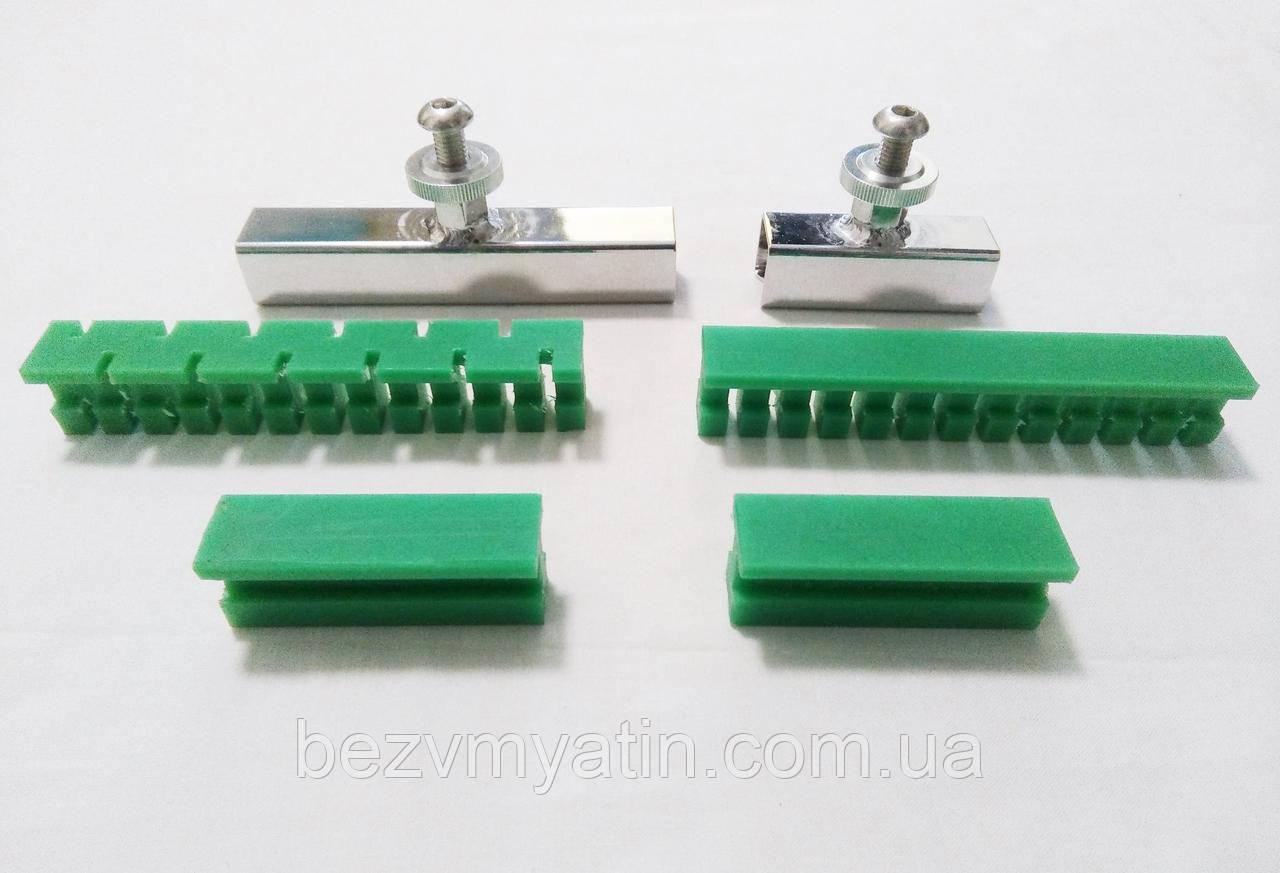 Комплект адаптерів для поздовжніх вм'ятин ZR-6\2