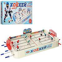 Хоккей 0704 на штангах,размер поля 69-40см,фигурки, в коробке, 87-43,5-11,5см