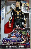 Большая фигурка игрушка Marvel супер-герой Тор Thor 29см