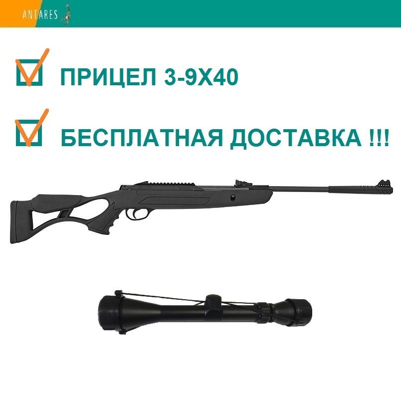 Пневматическая винтовка Hatsan AirTact PD с оптическим прицелом 3-9х40 перелом ствола 305 м/с