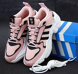 Женские кроссовки Adidas Consortium x Naked Magmur Runner розовые 36-40р.  Живое фото (Реплика ААА+)
