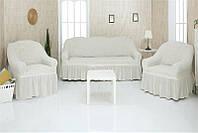 Чехлы натяжные на диван 3-х местный и два кресла Venera 01-214 (универсальные) Крем