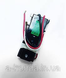 Плата управления для электропарогенератора (утюга) Zelmer 28z021
