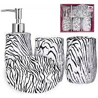 Керамический набор для ванной 4 предмета зебра
