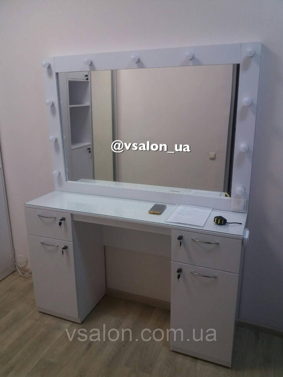 Столик для визажиста А236