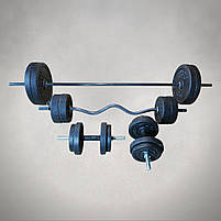 Лавка регульована для жима (до 250 кг) зі Стійками (до 200 кг). Штанги пряма, w-подібна та гантеліі, фото 7
