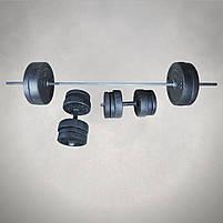Лавка регульована для жима (до 250 кг) зі Стійками (до 200 кг). Штанга та гантелі 99 кг, фото 7
