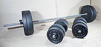 Лавка регульована для жима (до 250 кг) зі Стійками (до 200 кг). Штанга та гантелі 99 кг, фото 10