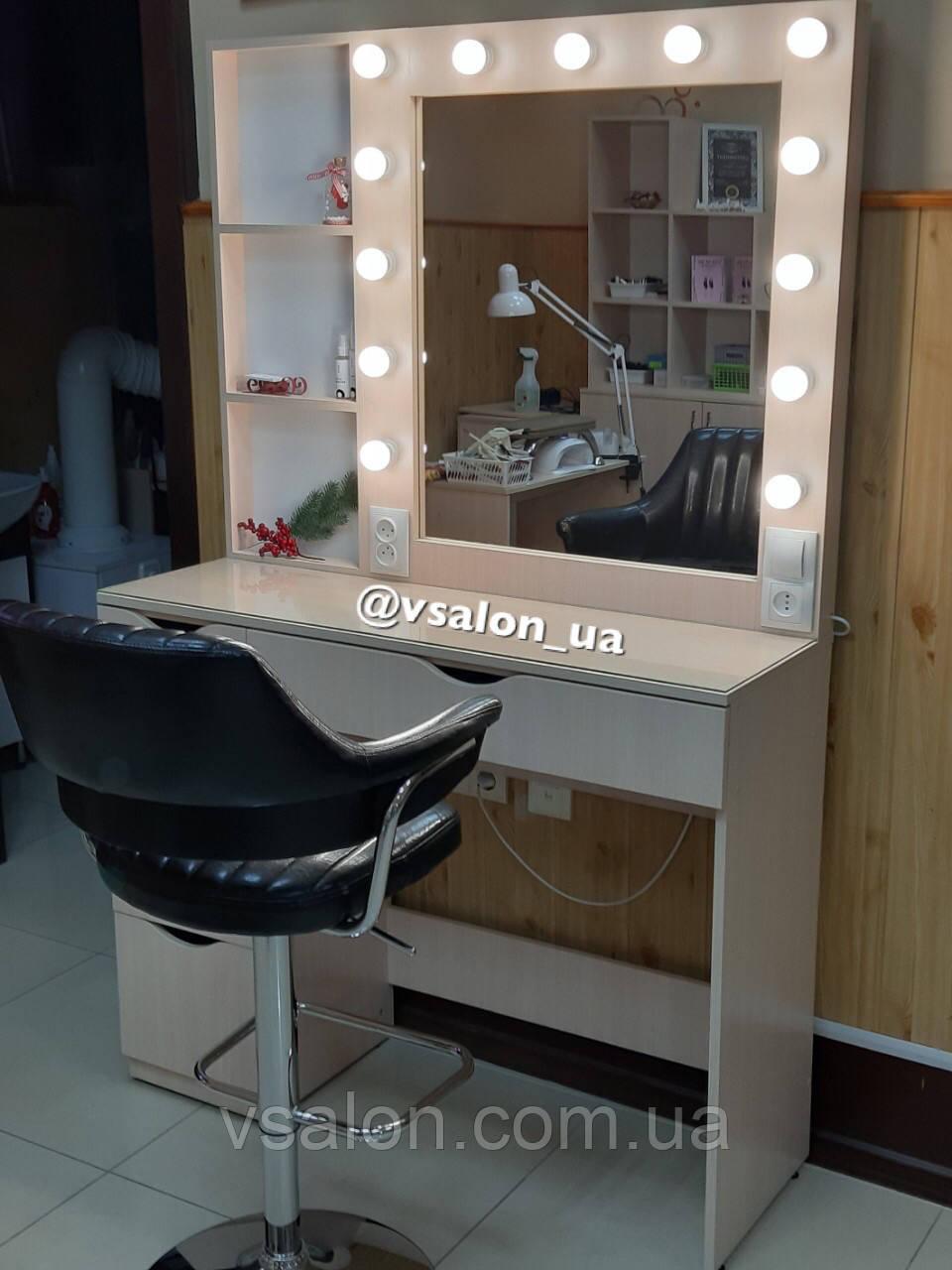 Стол с зеркалом и полочками макияжный V388/1