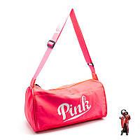 """Женская сумка для фитнеса  """"Pink"""" 5 Цветов"""