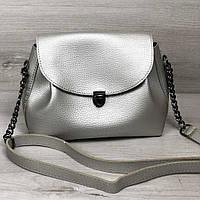 Женская сумочка кросс-боди серебристая