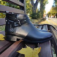 Женские демисезонные ботинки классические