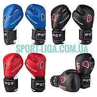 Боксерські рукавички FGTCristal