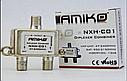 TV/SAT диплексер - для совмещения спутникового и эфирного сигнала SAT-TV AMIKO  набор комплект, фото 3