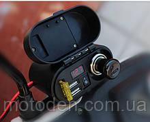 Мотогаджет СD - 3068 Прикуриватель / вольтметр / часы / 2 порта usb - зарядки на руль мотоцикла.