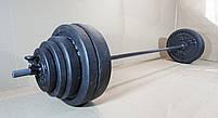 Лавка регульована для жиму (до 250 кг) зі Стійками (до 200 кг). Штанга 75 кг, фото 9