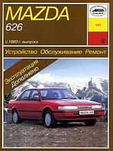 Mazda 626. Руководство по ремонту и эксплуатации. Арус