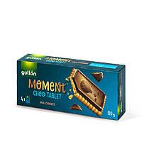 Печиво GULLON Chocotablet Moment, з молочним шоколадом 150г, (12шт)