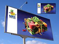 Реклама на бигбордах, Аренда рекламных щитов, Реклама на бордах, Реклама на бігбордах, аренда бордов