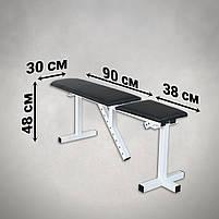 Лавка регульована для жиму (до 250 кг) зі Стійками (до 250 кг). Штанга 78 кг, фото 4