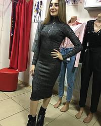 Платье с люрексом Des More