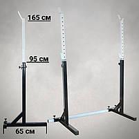 Лавка регульована для жиму (до 250 кг) зі Стійками (до 250 кг). Штанга 78 кг, фото 5