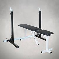 Лавка регульована для жиму (до 250 кг) зі Стійками (до 250 кг). Штанга 78 кг, фото 2