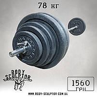 Лавка регульована для жиму (до 250 кг) зі Стійками (до 250 кг). Штанга 78 кг, фото 8