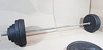Лавка регульована для жиму (до 250 кг) зі Стійками (до 250 кг). Штанга 78 кг, фото 10