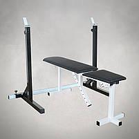 Лавка регульована для жима (до 250 кг) зі Стійками (до 250 кг). Штанга та гантелі 75 кг, фото 2