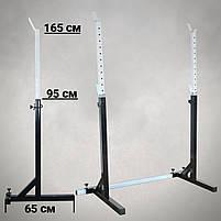 Лавка регульована для жима (до 250 кг) зі Стійками (до 250 кг). Штанга та гантелі 75 кг, фото 5